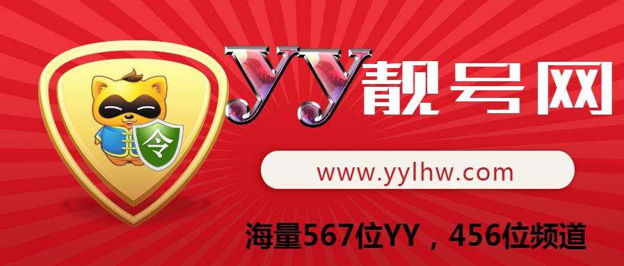 消费者权益保护日微信公众号首图_20210311080058_0.png